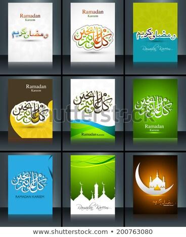árabe modelo caligrafia texto folheto Foto stock © bharat