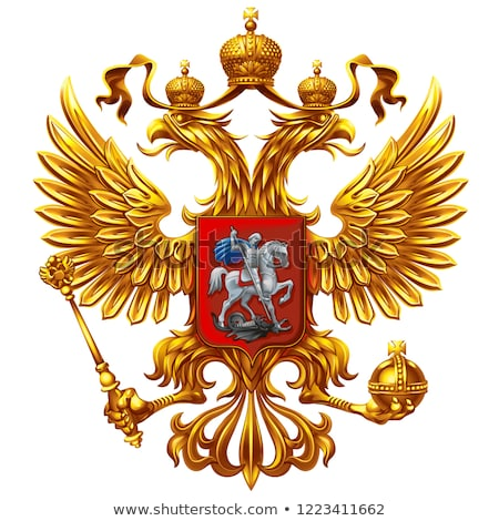Coat of Arms of the Russian Federation Stock photo © netkov1
