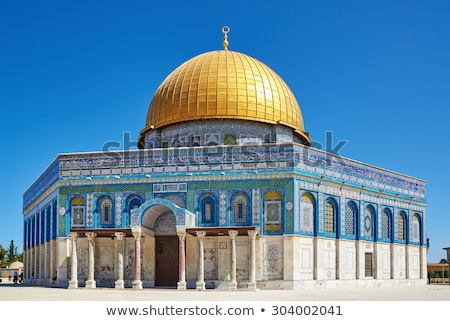 Dome of the Rock. The most known mosque in Jerusalem. Stock photo © meinzahn