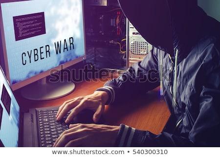 cyber war stock photo © lightsource
