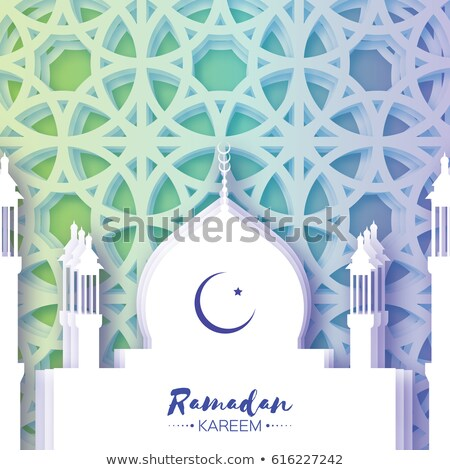 Ramadan Kareem text greeting card. Night architecture of eastern city silhouette mosque Stock photo © orensila