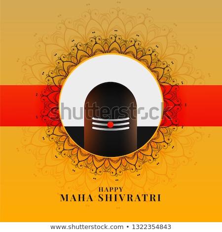 maha shivratri greeting with lord shiva shivling Stock photo © SArts