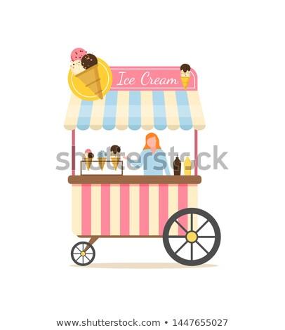 アイスクリーム · 顔 · 漫画 · クリーム · オブジェクト - ストックフォト © robuart