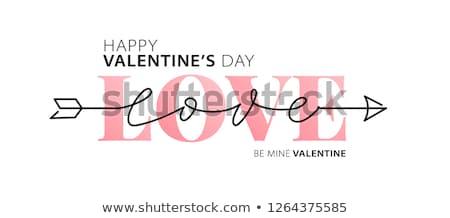 mijn · Valentijn · silhouet · paar · zitten · bank - stockfoto © genestro