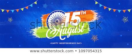 Augustus indian dag banner gelukkig ontwerp Stockfoto © SArts