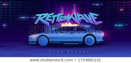 vector · stijl · illustratie · elektrische · auto · stad · vervoer - stockfoto © robuart