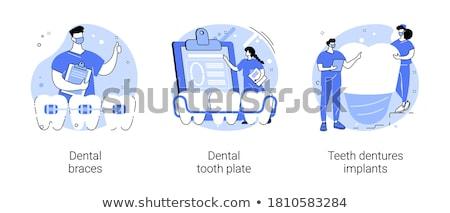 косметических лечение зубов вектора Метафоры Отбеливание зубов профессиональных Сток-фото © RAStudio
