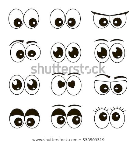 shiny cartoon eye collection stock photo © adrian_n