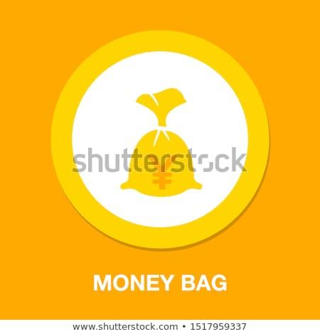 Yen dinero bolsa diseno rojo financiar Foto stock © rufous