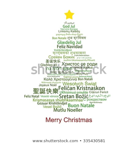 Christmas tree word clouds in white background Stock photo © seiksoon