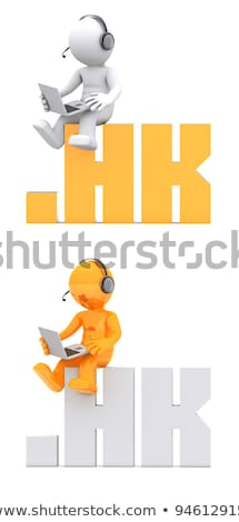 3d character sitting on .HK domain name. Stock photo © Kirill_M