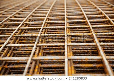 bar · acciaio · bar · diverso · concrete · costruzione - foto d'archivio © franky242