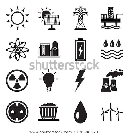 Power plant icon vector symbol set on black Stock photo © Samoilik