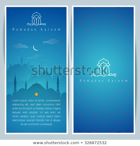 ramadan greeting card with mosque silhouette Stock photo © SArts