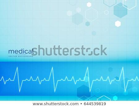 心電図 ハートビート 抽象的な 中心 健康 背景 ストックフォト © SArts
