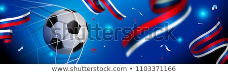 soccer ball banner for russia sport game event stock photo © cienpies