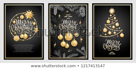 Wesoły christmas ilustracja złota szkła piłka Zdjęcia stock © articular
