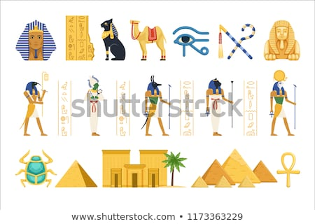Ancient Egyptian Animal Gods Collection Stock photo © patrimonio