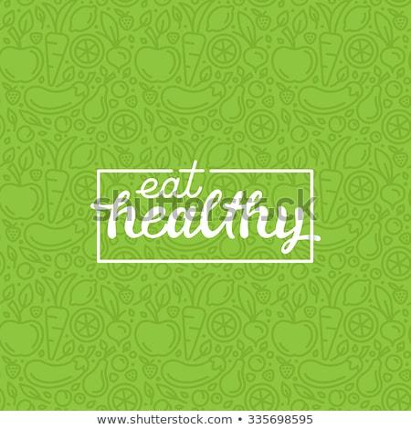 健康食品 緑 食品 ロゴ テンプレート ベクトル ストックフォト © Natali_Brill