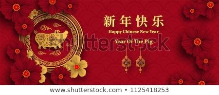 Ano novo chinês bandeira vermelho porco flores teia Foto stock © cienpies