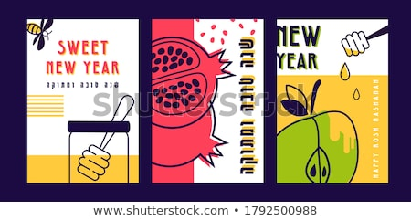 меда · яблоко · гранат · пластина · Новый · год · продовольствие - Сток-фото © nosik