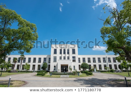 Modern Japanese public school building Stock photo © Blue_daemon