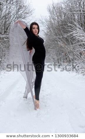 gyönyörű · fiatal · kisebbségi · nő · fekete · csipke - stock fotó © darrinhenry