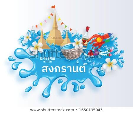 thai · deus · buda · isolado · branco · vetor - foto stock © curiosity
