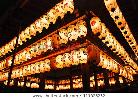 Traditional japanese lantern, Gion district, Kyoto, Japan Stock photo © daboost