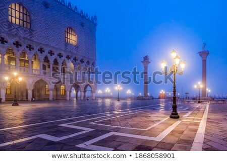 Palace of Doges in autumn Stock photo © Givaga