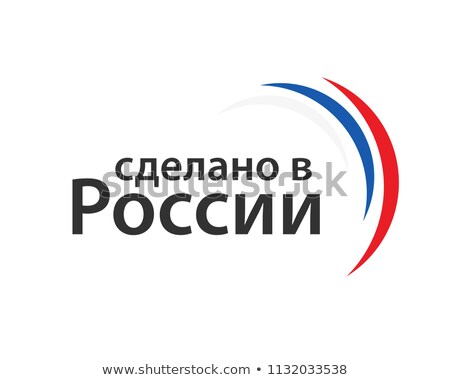 Made in Russia, simple vector symbol with Russian tricolor isolated on white background, Russian fla stock photo © kurkalukas