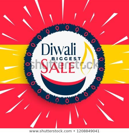 crazy happy diwali sale banner with rays burst stock photo © sarts
