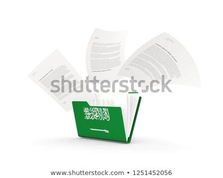 Foto stock: Dobrador · bandeira · Arábia · Saudita · arquivos · isolado · branco