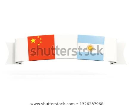 Bannière deux carré drapeaux Chine Argentine Photo stock © MikhailMishchenko