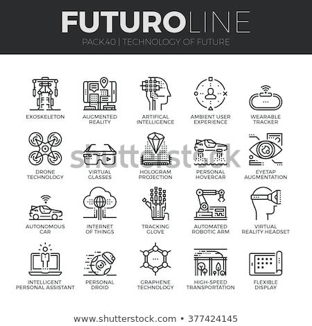 Stock photo: Digital vector future car simple icons