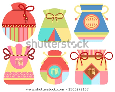 Chino bolsa suerte felicidad tradicional vector Foto stock © robuart