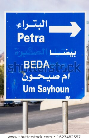 Petra Highway Sign stock photo © kbuntu