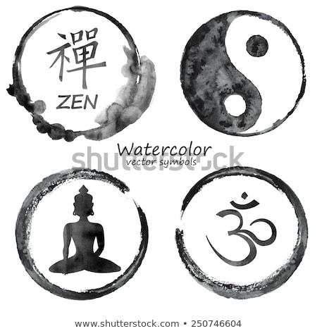 Feng shui yin yang simbolo fiore natura segno Foto d'archivio © m_pavlov