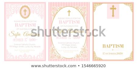 Baptism Frame Light Stock photo © rghenry