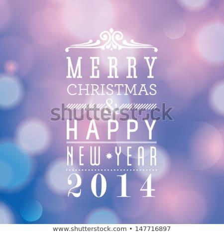 Stock photo: Celebration brochure design 2014 new year template vector