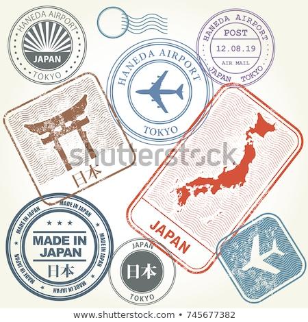 Grunge Made In Japan Stamp Stockfoto © GoMixer