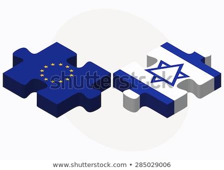 Europeu união Israel bandeiras quebra-cabeça vetor Foto stock © Istanbul2009