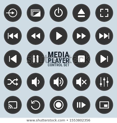 ストックフォト: メディア · プレーヤー · ボタン · セット · コンピュータ · 音楽