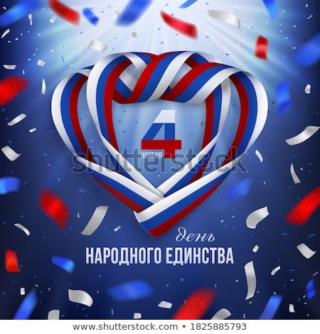 üdvözlőlap nap egység Oroszország fordítás illusztráció Stock fotó © Olena