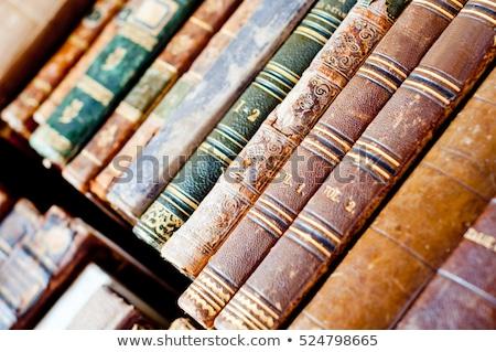 книгах · науки · черный - Сток-фото © boggy