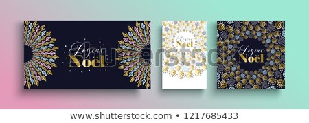 Christmas tribal card set in french language Stock photo © cienpies