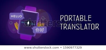Digitális fordító szalag fejléc felhasználók beszéd Stock fotó © RAStudio