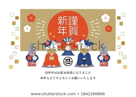 Сток-фото: красивой · иллюстрация · Японский · Новый · год · набор · день
