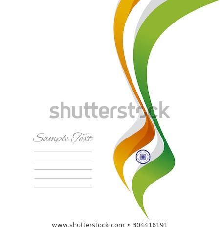 抽象的な インド 選挙 バナー デザイン フラグ ストックフォト © SArts
