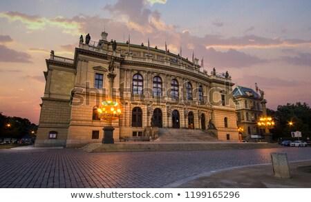Kilátás Prága zene auditórium művészeti galéria Csehország Stock fotó © borisb17